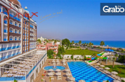 Анталия 5* Azur Resort & SPA